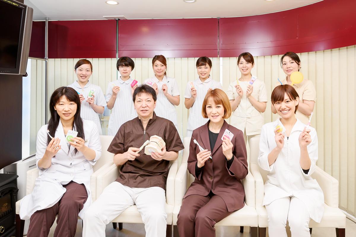 秋澤歯科医院