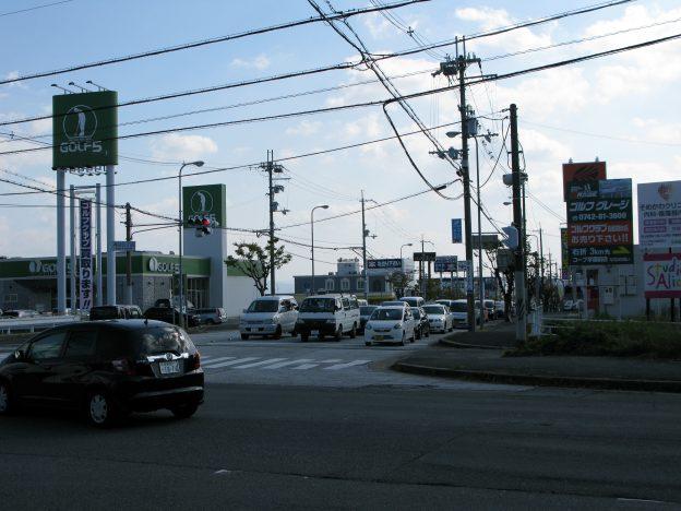 奈良県奈良市押熊町/地域で一番の商業集積地にある新築物件