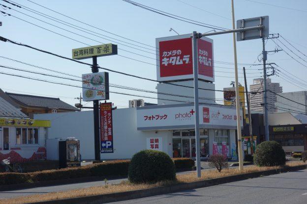 埼玉県越谷市東大沢/東武スカイツリーライン・北越谷駅から徒歩11分、片側2車線の道路に面した視認性の良い広めのテナント