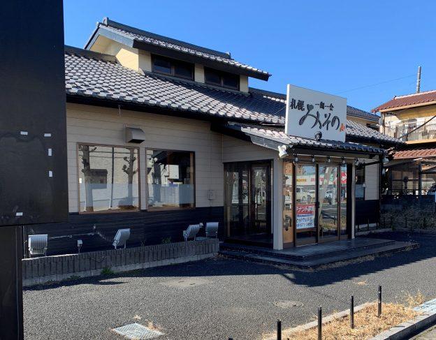 埼玉県上尾市春日/JR高崎線・北上尾駅から徒歩12分、並木通りに面した視認性の良い駐車場20台付き平屋物件