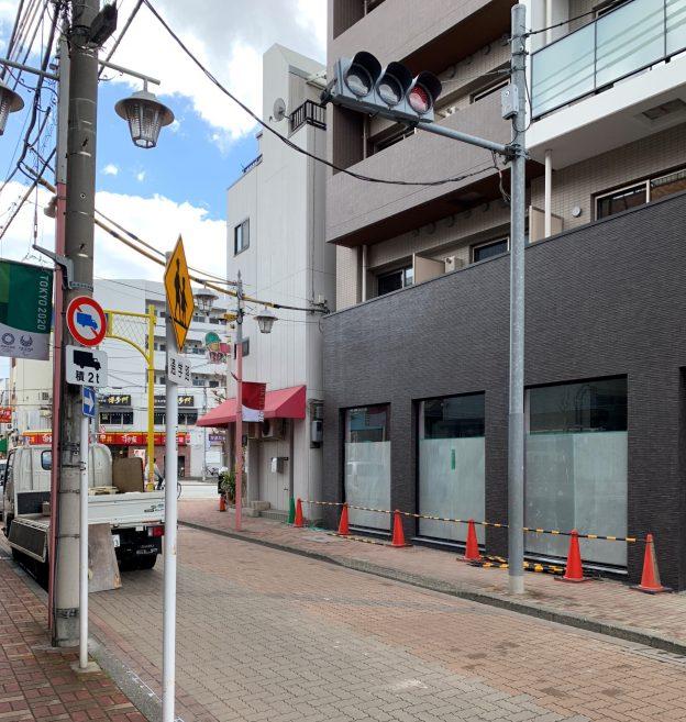東京都大田区多摩川/東急多摩川線・矢口渡駅から徒歩2分、多摩堤通りと商店街との交差点に面した新築1階テナント