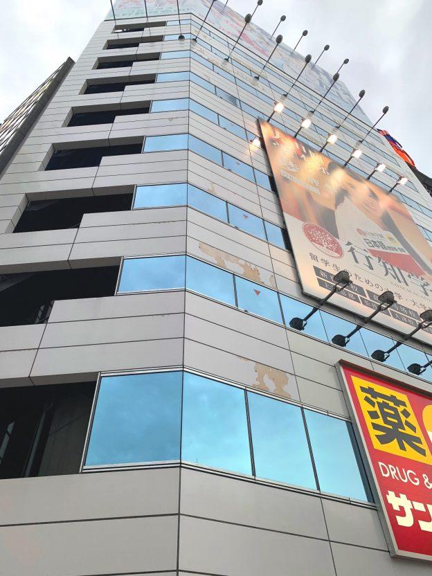 東京都豊島区東池袋/JR池袋駅東口正面、明治通りとサンシャイン通りに面した非常に視認性の良いビルの7階テナント