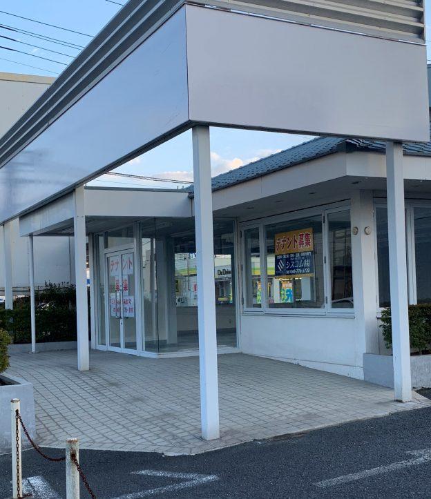 埼玉県上尾市緑丘/JR高崎線・上尾駅から徒歩16分、主要国道17号(中山道)に面した非常に視認性の良い角地平屋店舗