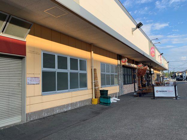 埼玉県上尾市西門前/JR高崎線・北上尾駅から徒歩13分、主要国道17号そばの市場敷地内一般客向け施設のテナント