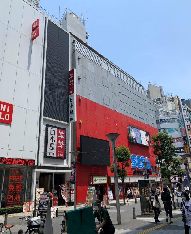 東京都豊島区東池袋/池袋駅東口から徒歩4分、2022年春リニューアルオープン予定のサンシャイン60通りに面した8階建て商業ビルの5階テナント