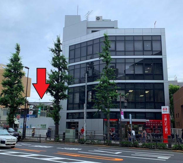 東京都豊島区目白/JR山手線・目白駅から徒歩3分、目白通りに面し、2つの都銀支店に挟まれた立地の新築ビル3階テナント